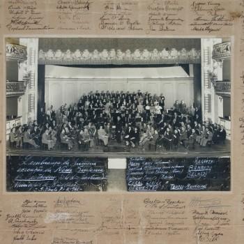 Orquestra Sinfônica Municipal e Coral Lírico, 1941 (Acervo Theatro Municipal)